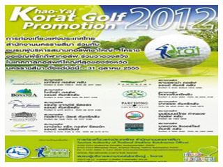 Khaoyai – Korat Golf Promotion 2012