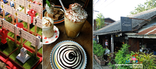 ร้าน All About Coffee